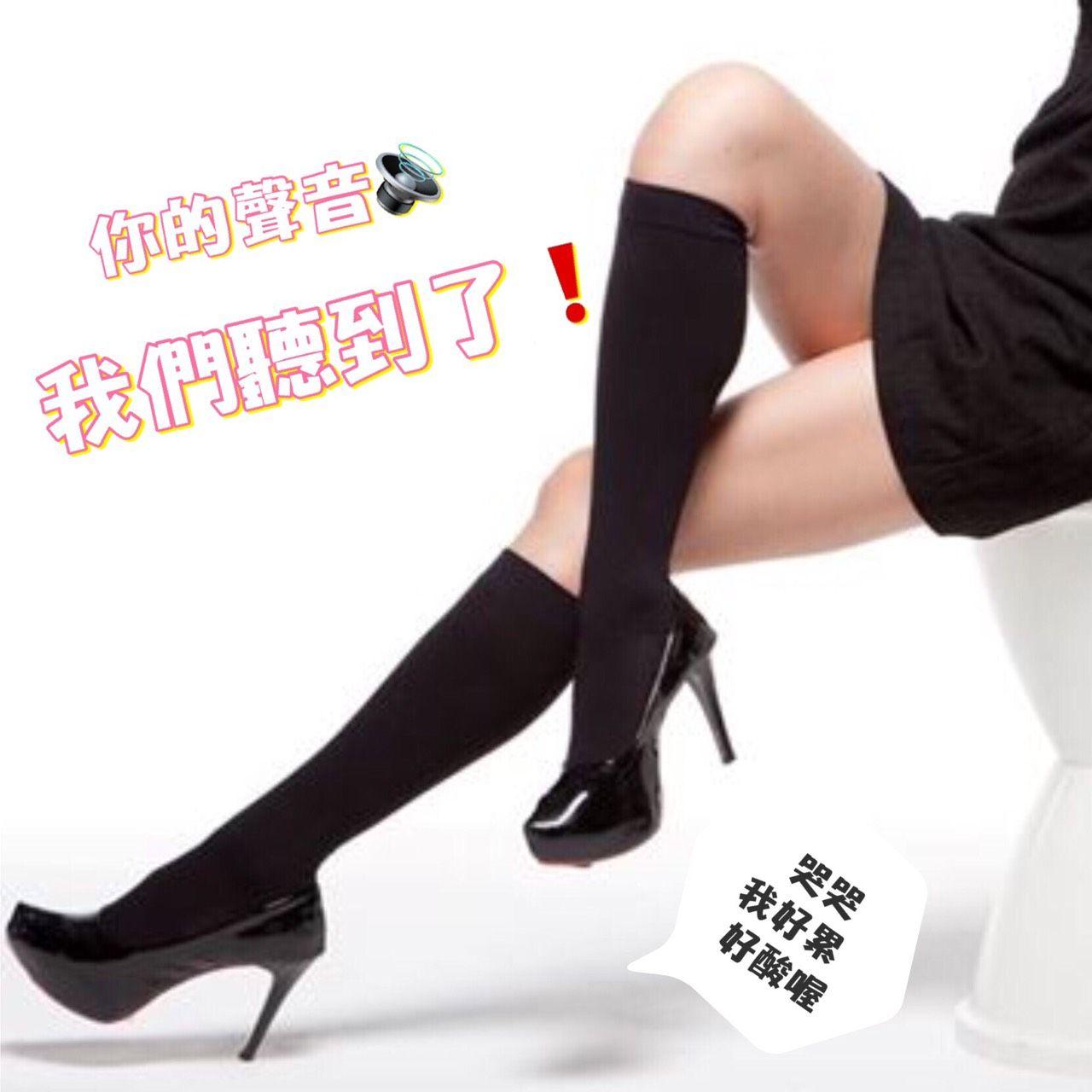 彈性褲襪 機能襪 減壓襪 美腿襪【Bella】
